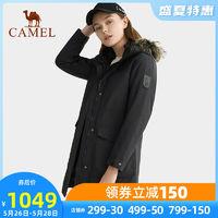 骆驼户外羽绒服冲锋衣女装鹅绒中长款三合一可拆卸两件套防风外套