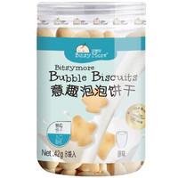 BitsyMore 宝思加 泡泡饼干休闲食品儿童零食原味42g *12件