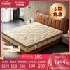 左右 DCW065 乳胶床垫 1.5米