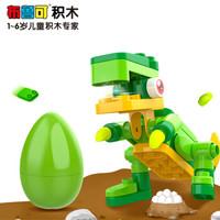布魯可 大顆粒積木 兒童玩具 布魯克男孩女孩拼裝積木恐龍玩具 大眼睛系列-恐龍的蛋生-霸王龍+湊單品