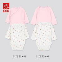 婴儿/新生儿 圆领连体装(长袖 2件装 哈衣 爬服) 426062 优衣库