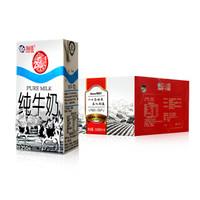 海河利乐砖纯牛奶250ml*16盒/箱 纯正牛奶 口感香浓