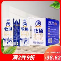 欧亚(Europe-Asia) 牧场纯牛奶 高原生态云南大理特产清真全脂 250g*12盒/箱