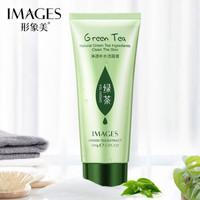 形象美绿茶洁面乳膏