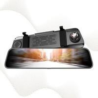 途虎王牌 流媒体行车记录仪 10寸 单镜头