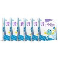 京东PLUS会员:《摩比爱数学 飞跃篇》套装共6册