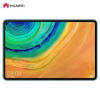 华为(HUAWEI)MatePad Pro【键盘+笔套装】10.8英寸麒麟990影音娱乐办公全面屏平板电脑8G+256G WIFI(青山黛)