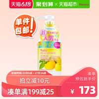 Nursery 舒缓卸妆啫喱 柚子味 500ml+凑单品 +凑单品