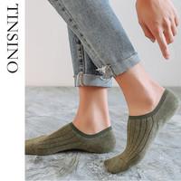 TINSINO 纤丝鸟 WQS655797 男士短袜 5双装