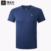 KAILAS 凯乐石 KG2017507 男士速干T恤