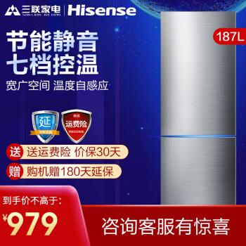 海信 (Hisense) 187升双门冰箱 家用保鲜 自感应温度补偿 BCD-187F/Q