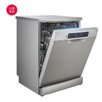 BOSCH 博世 SJS46JI00C 独立式洗碗机 13套