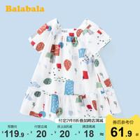 巴拉巴拉童装小童宝宝裙子夏季2020新款女童连衣裙儿童法式方领裙