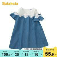 巴拉巴拉童装儿童连衣裙夏季2020新款女童牛仔裙小童宝宝裙子蕾丝