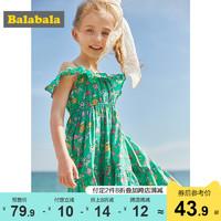 巴拉巴拉童装儿童碎花裙夏季小童宝宝连衣裙度假女童裙子
