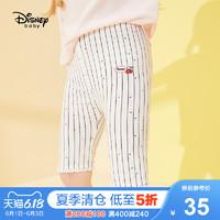 迪士尼童装女童儿童夏打底裤宝宝裤子蕾丝五分裤