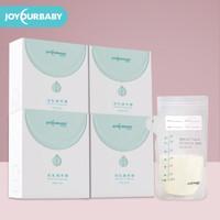 佳韵宝母乳储奶袋冷藏保鲜袋存奶袋防漏一次性装奶袋200ml储奶袋 100片 *4件