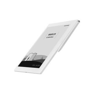 咪咕 &科大讯飞智能笔记本电子阅读器9.7英寸墨水屏 4G全网通+wifi电纸书 白色 2GB+32GB