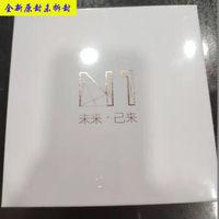 N1盒子电视盒子高清4Kcoreelec播放通不限网络替代t1盒子 白色原封带SN码 openwrt系统