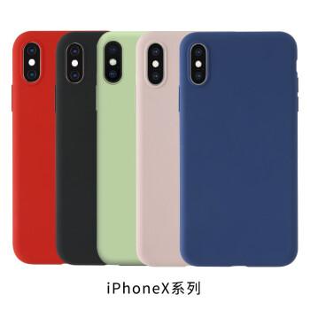 巧友 苹果iPhone系列真液态硅胶手机壳*送钢化膜