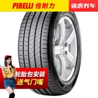 倍耐力Pirelli 汽车轮胎 途虎品质 免费安装 倍耐力Scorpion Verde 255/60R17 106V适配途锐君威