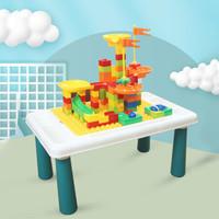 纽恩斯(NUIENS)儿童节积木桌子多功能画架(送46滑道积木)