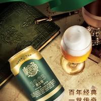 TSINGTAO 青岛啤酒 奥古特  330ml*24听