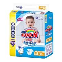 GOO.N 大王 维E系列 婴儿纸尿裤 M80 *2件