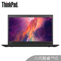 联想ThinkPad X390(00CD)英特尔酷睿i5 13.3英寸轻薄笔记本电脑(i5-8265U 8G 512GSSD FHD 指纹识别)
