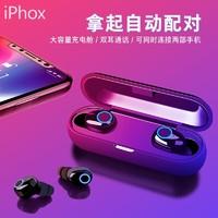 IPHOX 爱福克斯  BT08 真无线蓝牙耳机