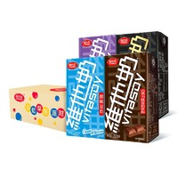 维他奶多口味豆奶250ml*24盒/箱 原味香草巧克力黑豆混合装植物奶 *5件