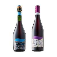 洛萨诺 西班牙 无醇葡萄汁 750ml*2瓶