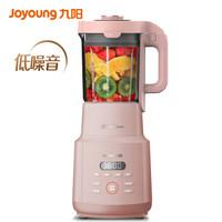 九阳 Joyoung破壁机多功能家用预约加热破壁料理机 榨汁机豆浆机绞肉机果汁机 搅拌机辅食机L18-Health101