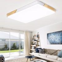 nvc-lighting 雷士照明 纤悦 简约木艺吸顶灯套装 三室两厅