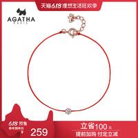 Agatha瑷嘉莎正品手链女新款925银七彩手绳简约气质首饰情侣礼物