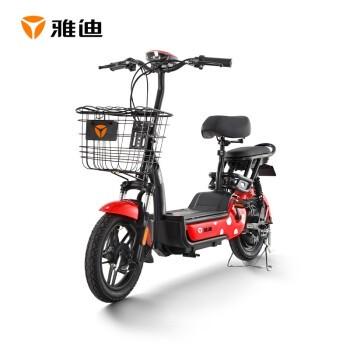 YADEA 雅迪 TDT1157Z 电动自行车 红