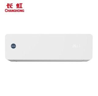 CHANGHONG 长虹 KFR-35GW/ZDKTW1+R1 1.5匹 变频冷暖 壁挂式空调