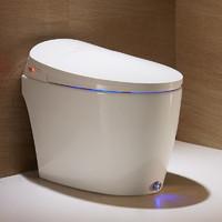 61预售:annwa 安华卫浴 i6(脚踢款) 一体式智能马桶坐便器