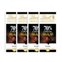 Lindt 瑞士莲 特醇排块70%黑巧克力 100g*4块