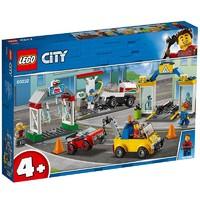 银联专享:LEGO 乐高 City 城市系列 60232 汽车服务站