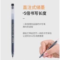 韩韵 超能写大容量中性笔 0.5mm 20支 三色可选