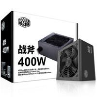 COOLERMASTER 酷冷至尊 战斧 电脑电源 (400W)