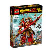 百亿补贴:LEGO 乐高 悟空小侠系列 80012 齐天大圣黄金机甲