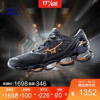 Mizuno美津浓 高端 男专业缓震慢跑鞋 预言9 WAVE PROPHECY 9 J1GC2000 黑/金/灰 41