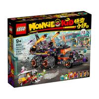 百亿补贴:LEGO 乐高 悟空小侠系列 80011 红孩儿邪火战车