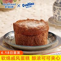 好利来x阿华田联名新品雪顶戚风早餐面包甜品零食糕点点心礼盒