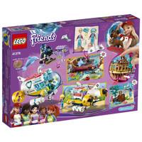 LEGO 乐高 Friends 好朋友系列 41378 潜水艇海豚救援队