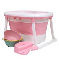 育芽 宝宝二合一加大可折叠洗澡桶带脸盆三件套大号