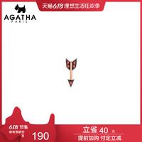 Agatha瑷嘉莎正品耳钉女925银单只售卖个性可爱多色耳钉女新款潮