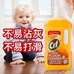 晶杰 实木复合地板打蜡清洁剂 *3件